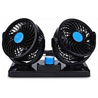Автомобильный охлаждающий вентилятор Чёрный
