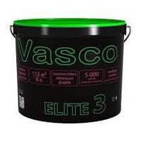 Vasco ELITE 3 2.7 л.