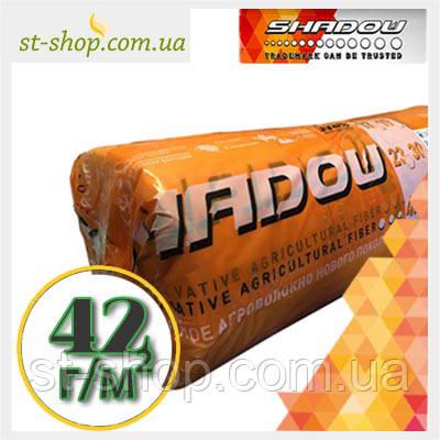 """Агроволокно """"SHADOW"""" плотностью 42г/м2 (1,6*100м белое)"""