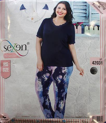 Пижама SEXEN (Батал) женская с коротким рукавом и штанами 42031, фото 2