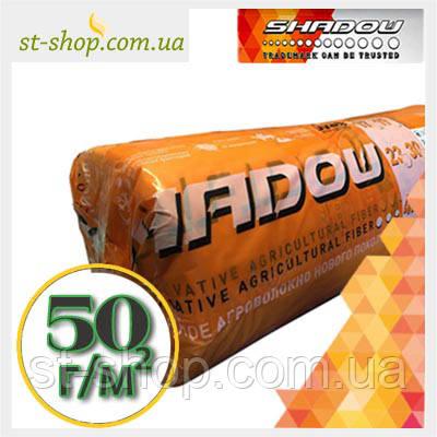 """Агроволокно """"SHADOW"""" плотностью 50г/м2 (1,6*100м белое)"""