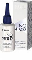 Аква-гель для снятия раздражения с кожи NO STRESS Estel