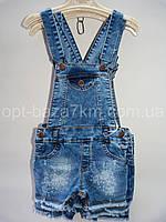 Комбинезоны детские оптом джинсовые (8-12 лет) Турция