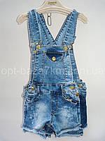 Комбинезоны детские оптом джинсовые (3-7 лет) Турция