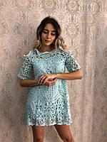 Красивое женское короткое платье гипюр голубое, бирюза