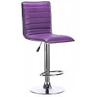 Стул барный хокер HC-1156 Фиолетовый