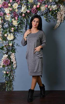 Стильное женское платье, фото 2