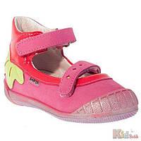 Туфельки для девочки (19 размер) Bartek 5904699270810 3be989b9eb6d9