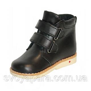 Ботинки детские чёрные из натуральной кожи на байке весенне осенние
