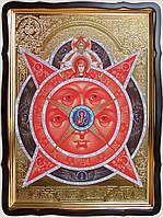 Икона Всевидящее Око 80х60см (110х80см)