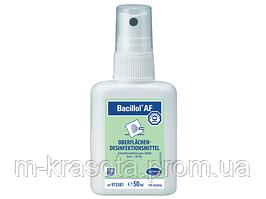 Бациллол АФ 50 мл