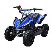 Детский квадроцикл PROFI HB-6 EATV 800 B-4 синий