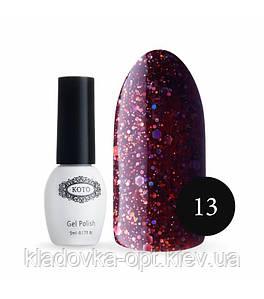 Гель-лак KOTO №013 (темный розово-сливовый с крупными и мелкими голографическими блестками), 5 мл