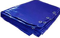 """Плотный водонепроницаемый защитный тент """"WELLTEX"""" 6/8м синий цвет"""