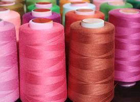 Фурнітура, супутні товари для шиття і рукоділля