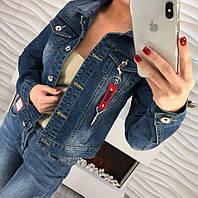 Стильная женская джинсовая куртка
