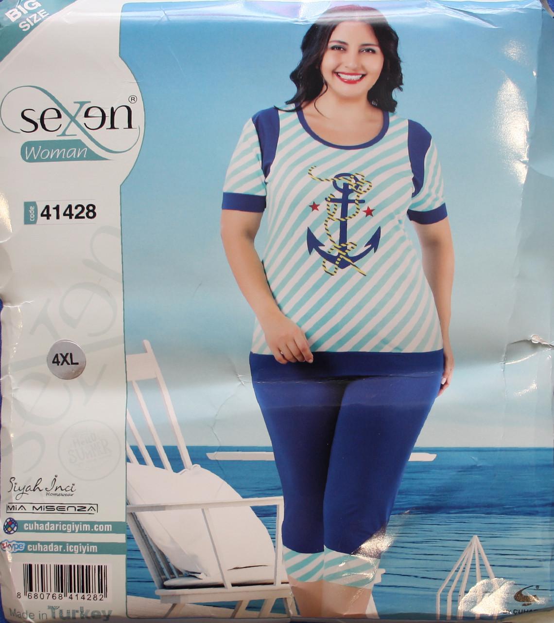 Футболка и бриджи - женская пижама SEXEN (Батал) 41428