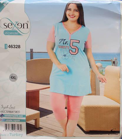 Футболка и бриджи - женская пижама SEXEN (Батал) 46328, фото 2