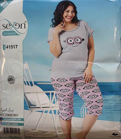 Футболка и бриджи - женская пижама SEXEN (Батал) 41517, фото 2