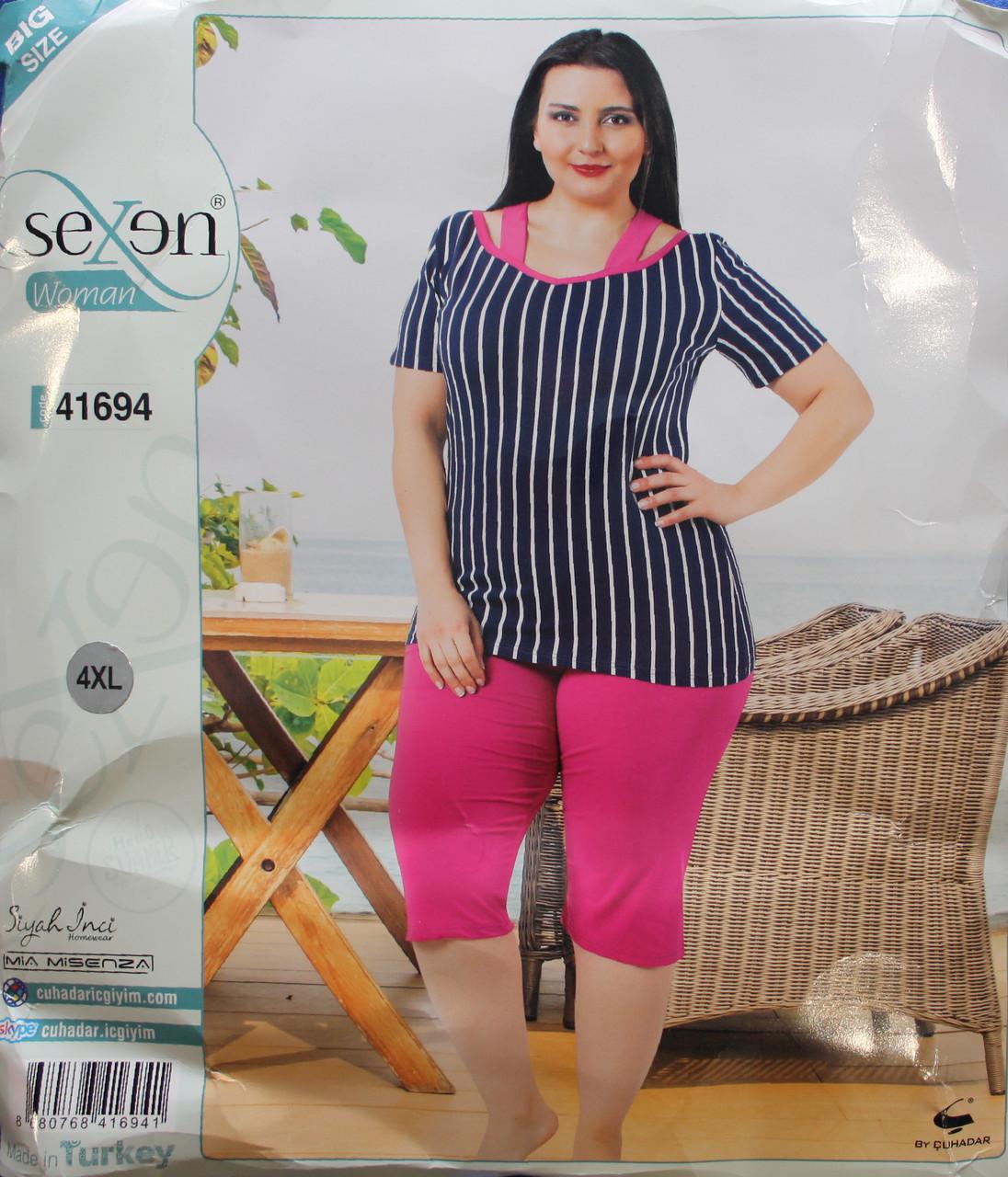 Футболка и бриджи - женская пижама SEXEN (Батал) 41694