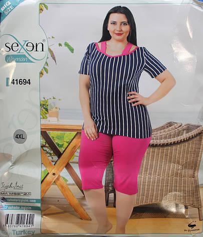 Футболка и бриджи - женская пижама SEXEN (Батал) 41694, фото 2