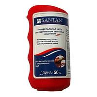 Нить паковочная (на резьбу) SANTAN (50 м)