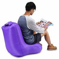 CTSmart DL1620 портативное надувное кресло диван с нагрузкой 150кг Фиолетовый