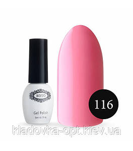 Гель-лак KOTO №116 (розовый Барби, эмаль), 5 мл