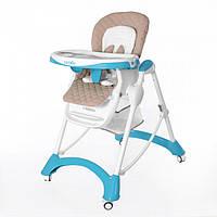 Стульчик для кормления Carrello Caramel 9501, синий