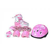 Роликовые коньки (ролики) Combo Happy + защита, размеры: 29-33, 34-38, розовые