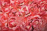 10452-5, павлопосадский шарф-палантин шерстяной (разреженная шерсть) с осыпкой, фото 3
