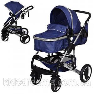 Детская коляска ME 1006-4 GRANDE, универсальная, книжка, дождевик, сумка, подстаканник, синяя