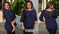 Женская блузка (48-54)