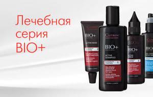 BIO+(решение проблем волос и кожи головы)