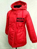 Куртка для девочки на осень или весну на флисовой подкладке р.110,116, 122,128 с качественным рисунком