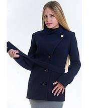 Демисезонное пальто женское № 13 (р.40-48), фото 3