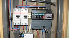 Підключення електролічильника