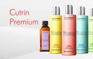 Premium (средства для интенсивного ухода)