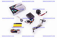 Сигнализация   (c RFID чипом) (mod:MZ018)   THOR для ремонта скутера, мопеда, мотоцикла, мото техники