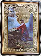 Икона Моление о Чаше 80х60см (110х80см)