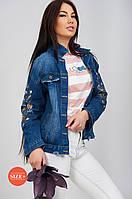Стильная женская джинсовая куртка с вышивкой батал