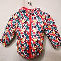Яркая осенняя курточка для маленьких девочек (от 1 до 5 лет)