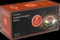 Цейлонський завтрак