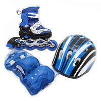 Роликовые коньки (ролики) Combo + защита, размеры: 28-33, 34-38, синие