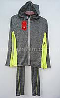 Спортивные костюмы женские оптом купить со склада в Одессе 7 км (M-XL)