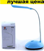 Лампа світильник нічник Світлодіодна LED Лампа настільна