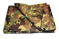 Универсальный пятнистый военный тент WELLTEX 6/8м защитный от дождя и снега