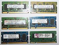 Оригинальная оперативная память ОЗУ 1GB DDR2-800 PC2-6400 SODIMM в ассортименте