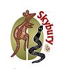 Свежеобжаренный кофе в зернах Австралия Скайбери (ОРИГИНАЛ), арабика Gardman (Гардман)