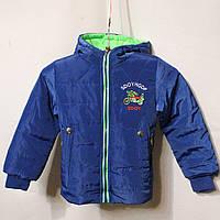 Спортивная весенняя синяя ветровка для мальчиков от 1 до 5 лет